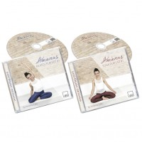 Amienas Lieblinsmusik: CD Bundle